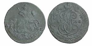 2 копейки 1791 года -