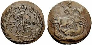 2 копейки 1774 года -