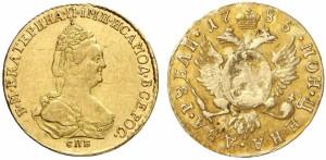 2 рубля 1785 года