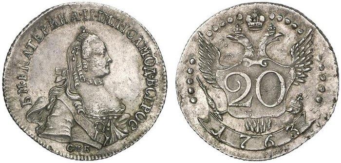 20 kopeek-1763-goda