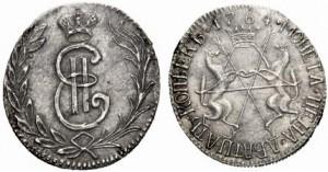 20 копеек 1764 года - НОВОДЕЛ. Лицевая сторона - вензель.