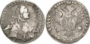 15 копеек 1765 года - ММД ММД