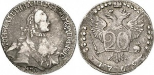 15 копеек 1765 года