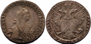 20 копеек 1766 года -