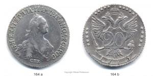 20 копеек 1773 года -