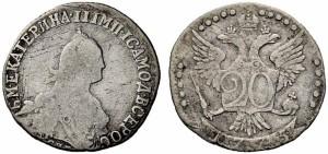 20 копеек 1775 года -