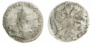20 копеек 1776 года