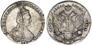 20 копеек 1778 года