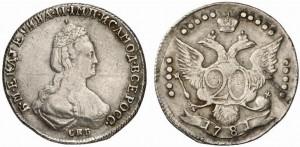 20 копеек 1781 года -