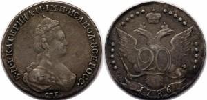 20 копеек 1786 года -