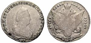 20 копеек 1790 года -