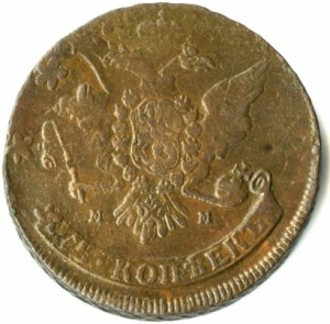 5 копеек 1763 года -
