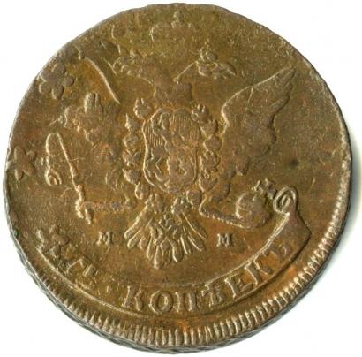 полтина 1763 года цена