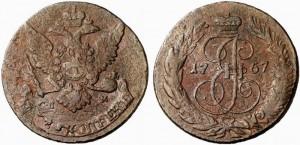 5 копеек 1767 года -