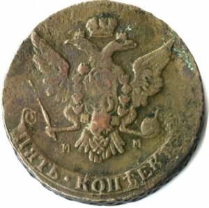 5 копеек 1768 года -