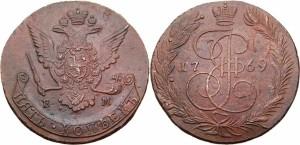 5 копеек 1769 года - Орел образца 1770 - 1777 гг..