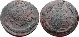 5 копеек 1771 года - Орел образца 1763 - 1767 гг..