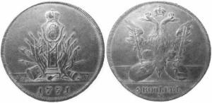 5 копеек 1771 года - S