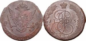 5 копеек 1775 года -