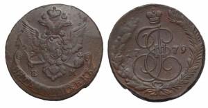 5 копеек 1779 года