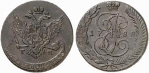 5 копеек 1788 года -
