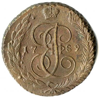 5 копеек 1789 года