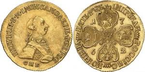 5 рублей 1762 года -