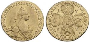 5 рублей 1767 года -