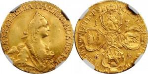 5 рублей 1769 года -