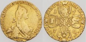 5 рублей 1770 года