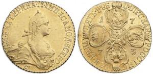 5 рублей 1773 года -