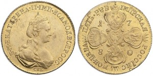 5 рублей 1780 года -