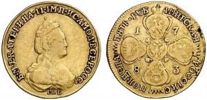 5 рублей 1783 года -