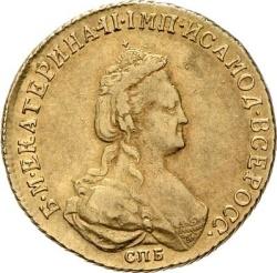 5 рублей 1786 года -