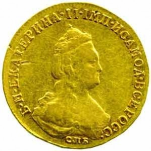 5 рублей 1788 года