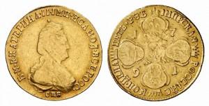 5 рублей 1791 года