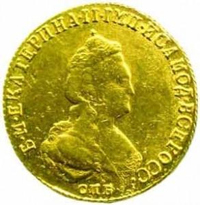 5 рублей 1792 года -