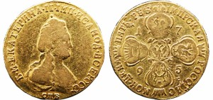 5 рублей 1795 года -