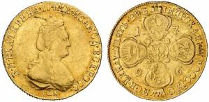 5 рублей 1796 года -