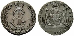 Денга 1768 года -