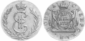 Денга 1772 года