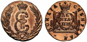 Денга 1775 года -