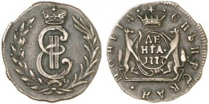 Денга 1777 года -