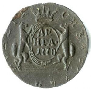 Денга 1778 года -