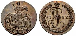 Денга 1782 года -