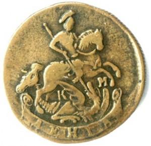 Денга 1784 года -