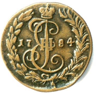 Денга 1784 года