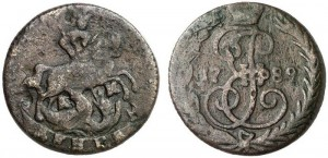 Денга 1789 года -