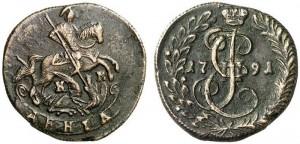 Денга 1791 года -