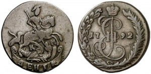 Денга 1792 года -